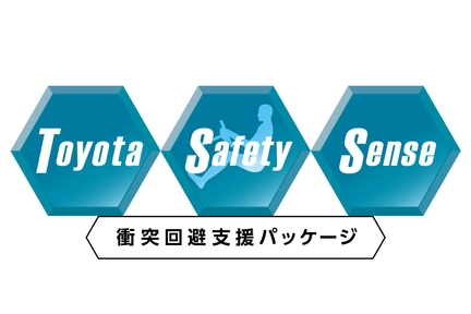 Toyota Safety Sense ロゴ