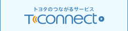 T-Connectバナー
